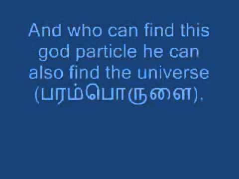 Thirumoolar Definition  Crossword Dictionary