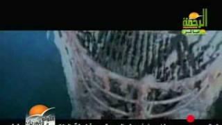 حقيقه غرق تيتانيك الجزء الاول.