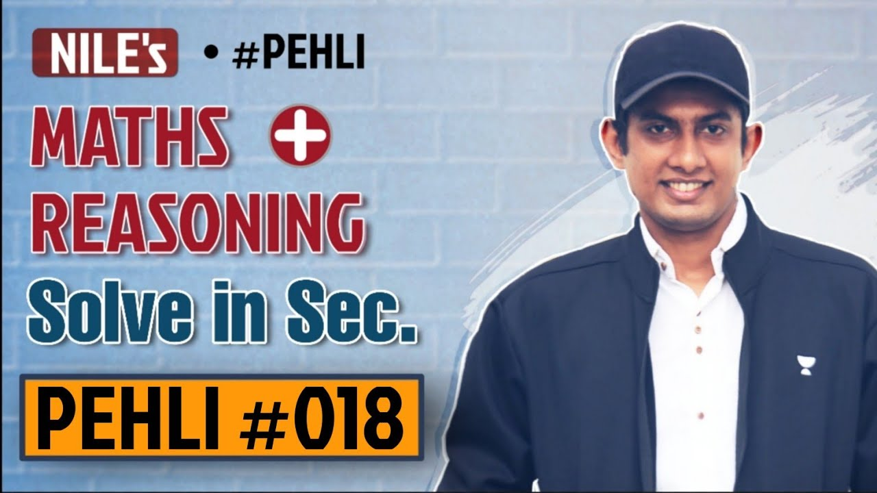 PEHLI #018 | Solve in a few Seconds | Short Tricks & Tips for All Competitive Exam | Bharat Nakum
