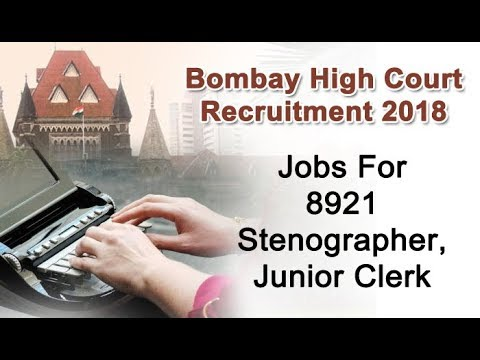 आज की सरकारी नौकरी 2018 | Bombay High Court Recruitment 2018 By Jinen Sir