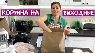 Смотреть видео  если добавили в корзину товаров