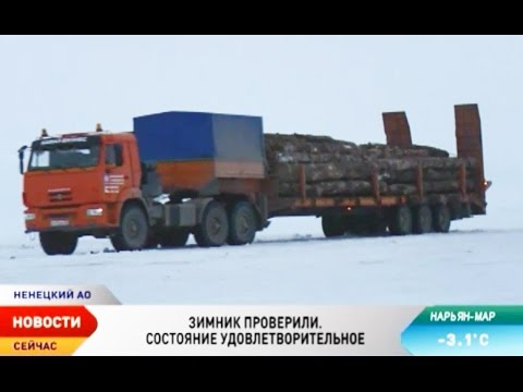 Зимник Нарьян-Мар — Усинск