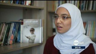 شابة سورية تؤسس مشروعا ثقافيا في اسطنبول
