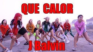 Major Lazer - Que Calor  Agusha Choreography