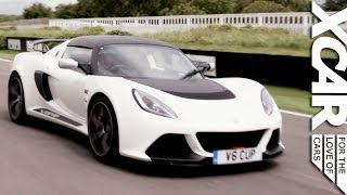 Carfection - Lotus