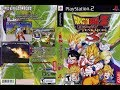 Top 5 DBZ Games on PS2