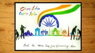 Clean India drawing  || Swacch Bharat Abhiyan drawing ||