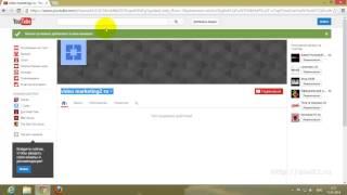 Как создать несколько каналов youtube на одном аккаунте google? (урок 10)