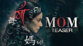 MOM Teaser | Sridevi | Nawazuddin Siddiqui | Akshaye Khanna | 14 July 2017