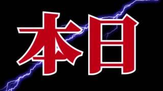 舞台「デルフィニア戦記」第一章 公演チケットの【原作ファン向け 先行...