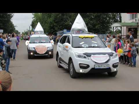 Карнавал день города Советска Кировской области 2018