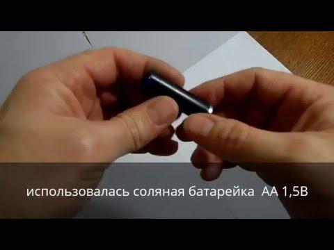 видео: стельки с подогревом своими руками