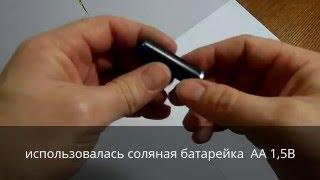 стельки с подогревом своими руками(Этот ролик обработан в Видеоредакторе YouTube (https://www.youtube.com/editor), 2015-12-12T01:13:44.000Z)