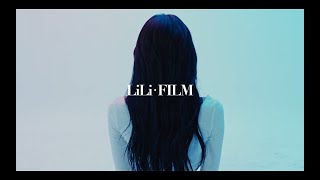Lili's Film #3 - Lisa Dance Performance Video