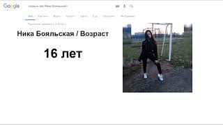 Пизда Валик цикай
