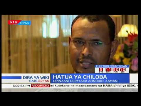 Afisa mkuu wa IEBC Ezra Chiloba achukua likizo ya wiki tatu