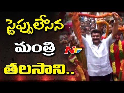 Minister Talasani Srinivas Yadav Dance in Bonalu Jathara || Secunderabad || NTV