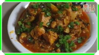 Different Chicken Curry Recipes | Spicy Chicken Gravy Curry | Chicken Curry With Spiny Gourd Onion