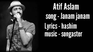 Janam janam ( bholi bhali meri maa ) Lyrics - hashim    Atif aslam