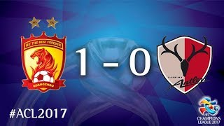 Video Gol Pertandingan Guangzhou Evergrande vs Kashima Antlers