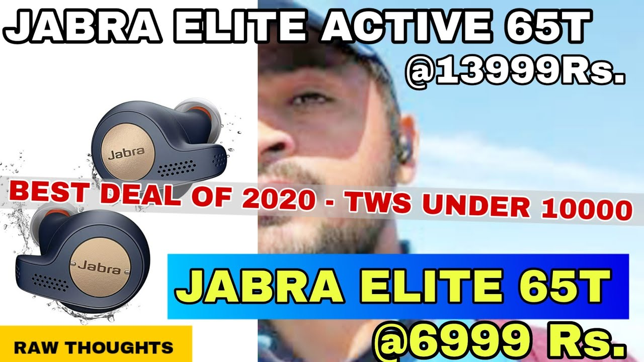 JABRA Elite 65T vs Active 65t Major Difference. Purchase @6999rs. BEST TWS under 10000. Raw Thoughts