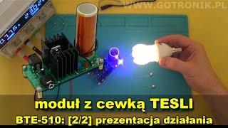 Cewka Tesli - prezentacja działania ⚡⚡⚡⚡⚡⚡⚠⚠⚠