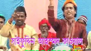 "Murshid Piya | Bengali ""Qawwali""  | Shaifuddin, Nasir Jhankar | Blaze Audio"