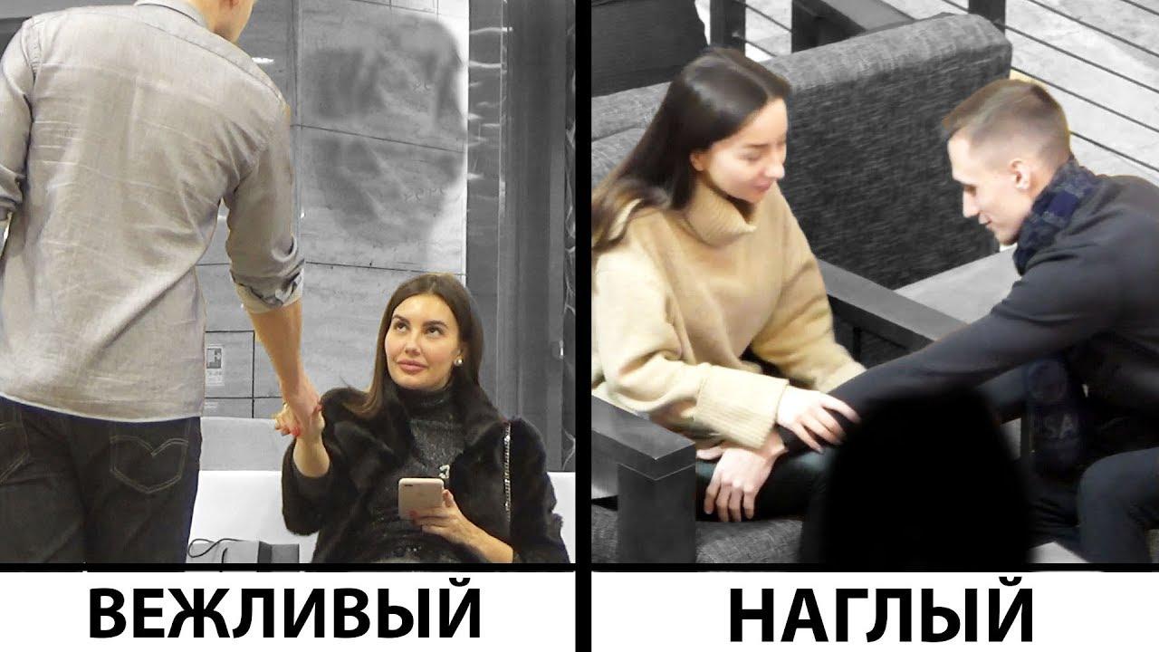 Трахаться лучше пикап в москве девушек на улице видео волосатой пизды