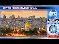 Crypto-perspectives of Israel