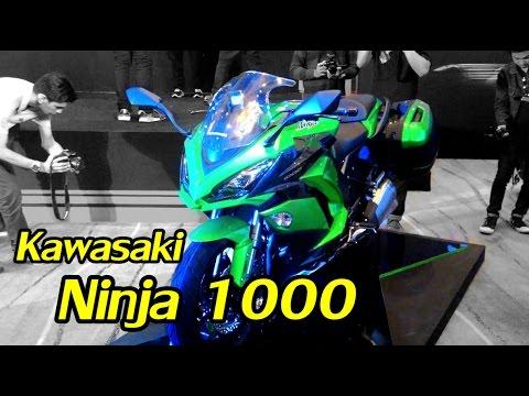 Kawasaki Ninja 1000 2017 ราคา 664,000 บาท | MZ Crazy Cars