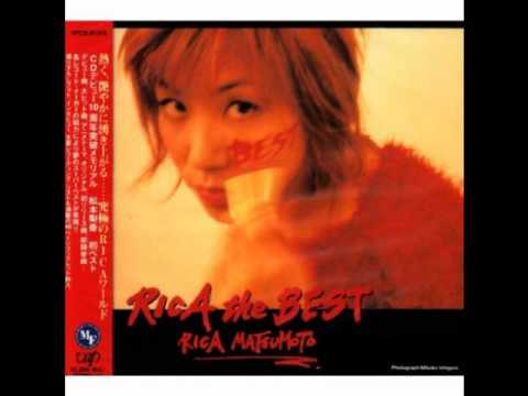 In your heart- Rica Matsumoto