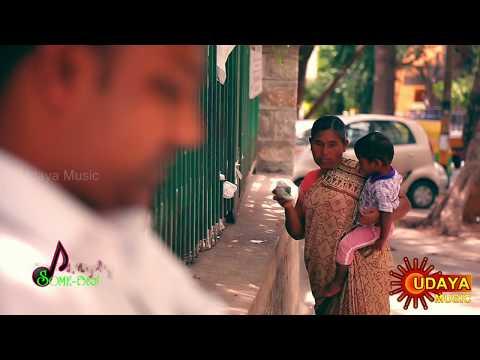 BHRAMHA VISHNU SHIVA # CHETHAN S ACHAR #SOME GEETHA #UDAYA MUSIC