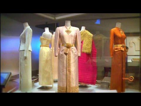 รอบเมืองไทย วาไรตี้ : พิพิธภัณฑ์ผ้า Queen Sirikit Museum of Textiles