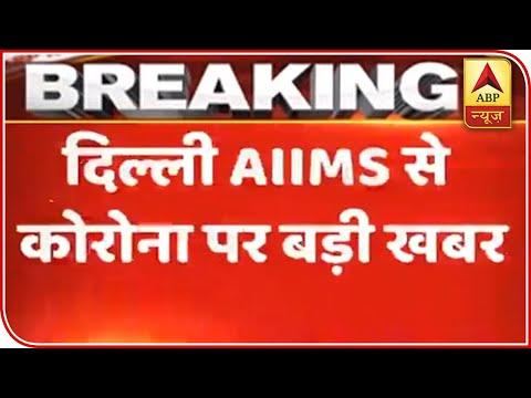 Delhi: AIIMS Doctor