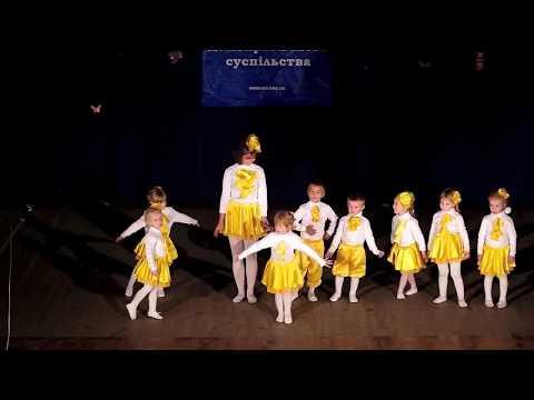 Танец маленьких утят +