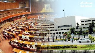 National Assembly Today Complete Session | Part 2 | SAMAA TV | 24 June 2019