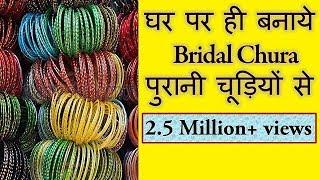DIY: How to turn your old bangles into bridal chuda I Silk thread Bangles I Creative Diaries