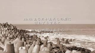 ボーイフレンド - aiko(フル)