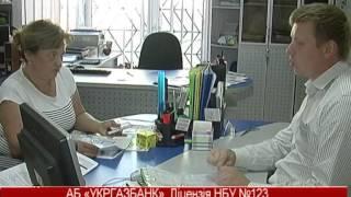 видео Банкоматы укргазбанк на карте киева