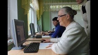 Идет набор на курсы компьютерной грамотности для пенсионеров