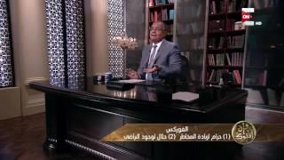 بسبب الأزمة الاقتصادية.. عالم أزهري يطالب المصريين بـ
