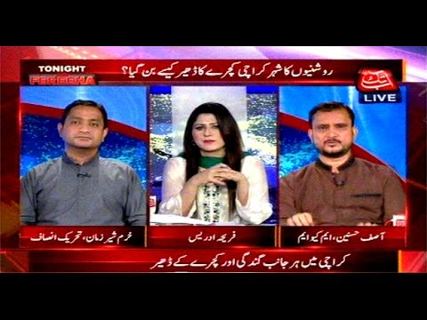 Abb Takk - Tonight With Fereeha Ep 357 - 12 August 2016