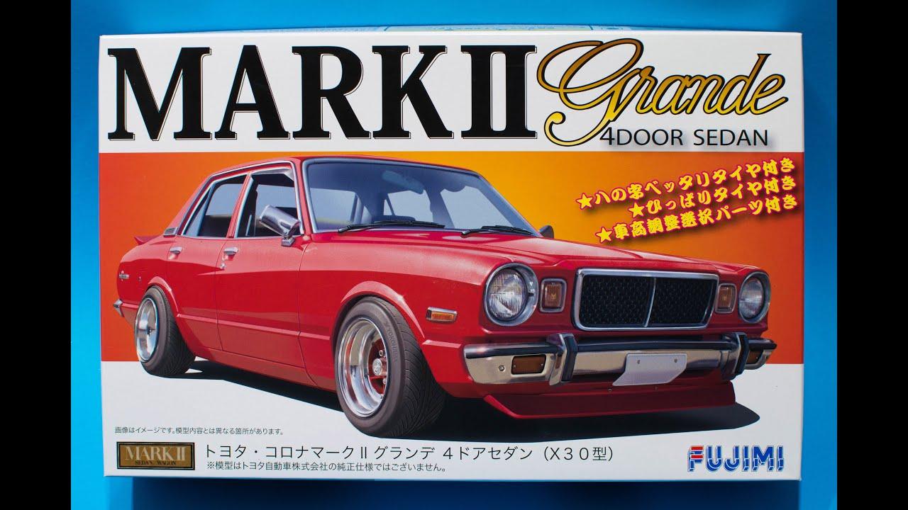 toyota corona mark ii grande