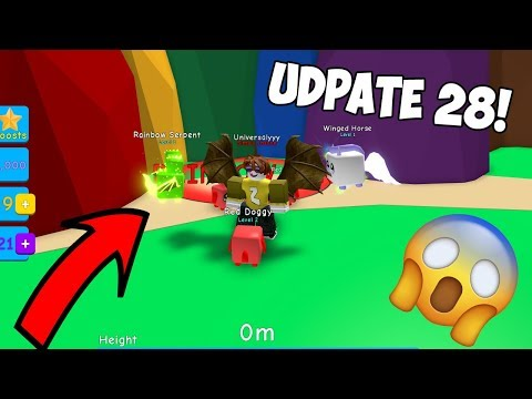 *NEW* Rainbow World! Giveaways And Trades (ONLY LEGENDARY PETS) - Roblox Bubble Gum Simulator