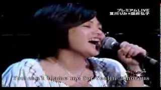 'S Wonderful 夏川りみ (ピアノ国府弘子)