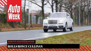 Kennismaking Rolls-Royce Cullinan - Special