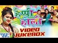 हैप्पी होली || Happy Holi || Anu Dubey || Video Jukebox || Bhojpuri Hot Holi Songs 2016 New video