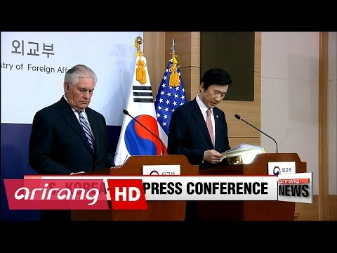 Tillerson says 'strategic patience' policy has ended