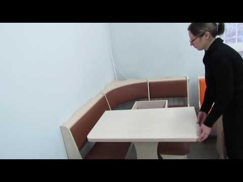 Кухонный уголок Берегиня (Интернет-магазин Мебель Запорожья)