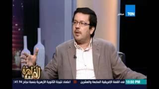 د.سامح عيد متعجبا من مزايدات الجماعات الإسلامية ونكايتهم في مصر ولا يجوز مقارنة مصر بتركيا